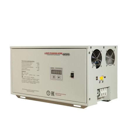 LIDER PS5000W-HOME-30
