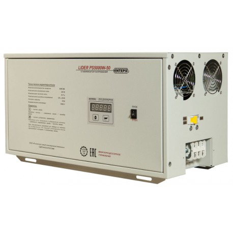 LIDER PS10000W-50