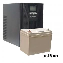 ИБП 5 кВт на 1 час 55 минут
