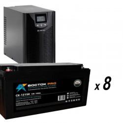 ИБП 2,4 кВт на 4 часа 50 минут
